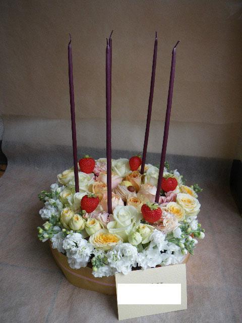 とし ケーキ