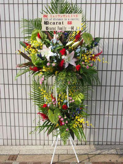 34736渋谷milkyway