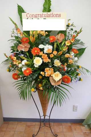 スタンド花 花束 花ギフト 花を贈る フラワーギフト 誕生日花orenjiko-n