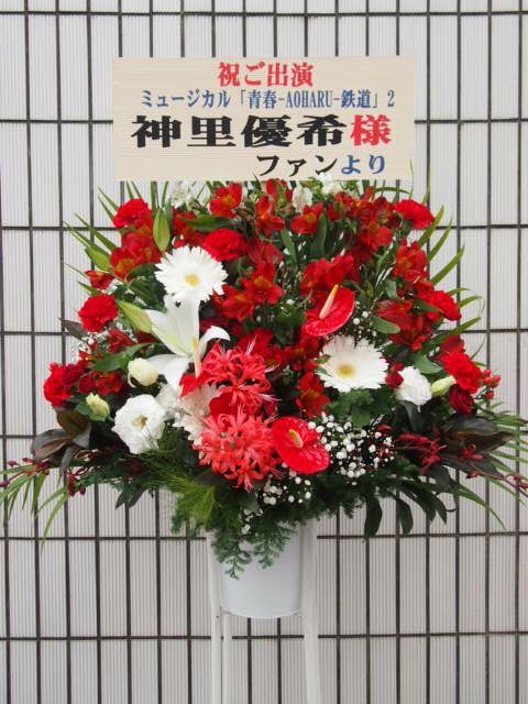 秋~冬(10月11月12月)のスタンド花|スタンドフラワー カノシェ59352