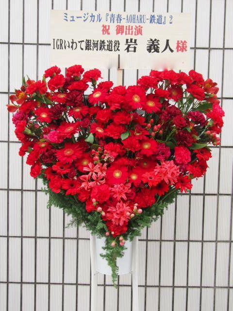 秋~冬(10月11月12月)のスタンド花|スタンドフラワー カノシェ59379