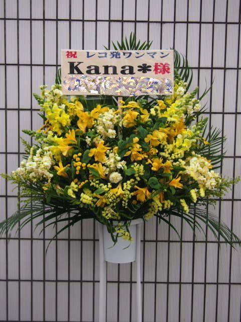 新宿RUIDO K4