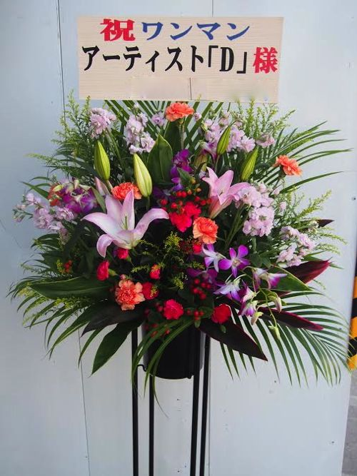 O-EAST秋~冬(10月11月12月)のスタンド花|スタンドフラワー カノシェ