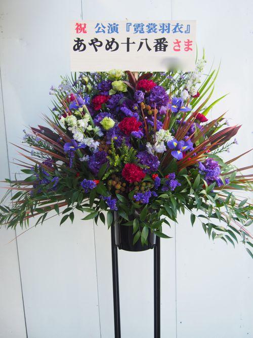 スタンド花 カノシェ|東京 横浜 大阪 全国へお届け60147