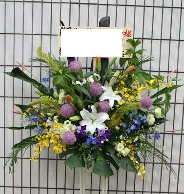 スタンド花 花束 花ギフト 花を贈る フラワーギフト 誕生日花yurimurasaki