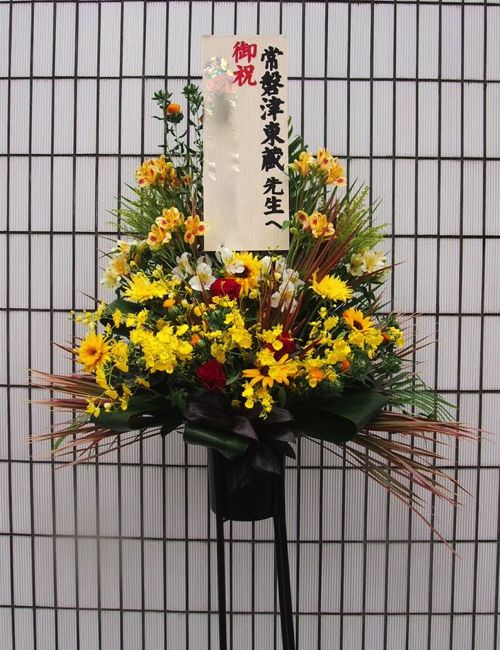 紀尾井町ホール|スタンド花|スタンドフラワー|フラスタ|新宿 渋谷 全国