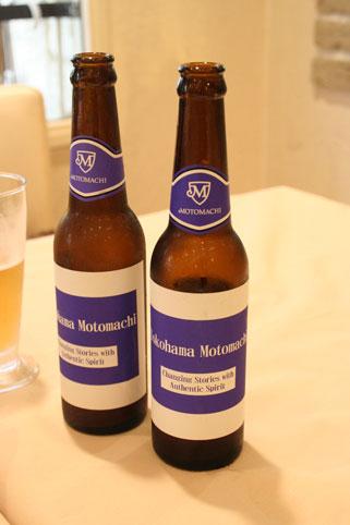 元町ビール