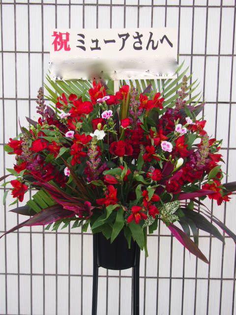 へスタンド花