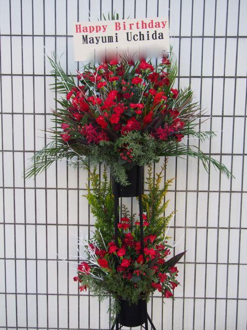スタンド花 カノシェ|東京 横浜 大阪 全国へお届け60157
