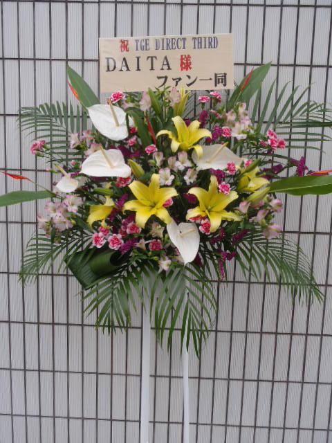 Shibuya-O-EAST