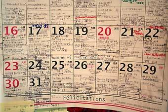 スタンド花 花束 花ギフト 花を贈る フラワーギフト 誕生日花カレンダー