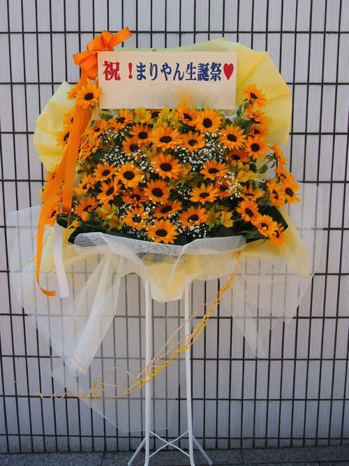 新宿clubsSCIENCE