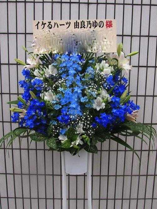 O-crest|スタンド花|スタンドフラワー|フラスタ|新宿 渋谷 全国