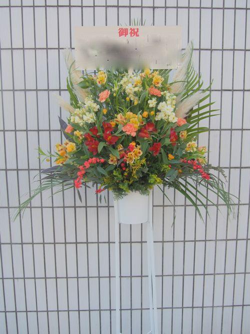 スタンド花 カノシェ|東京 横浜 大阪 全国へお届け60227
