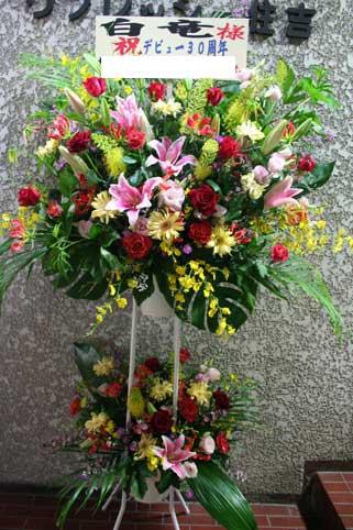 スタンド花 花束 花ギフト 花を贈る フラワーギフト 誕生日花hakuryusama