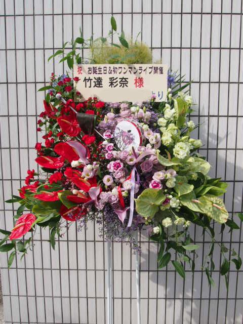 東京ドームシティホール」