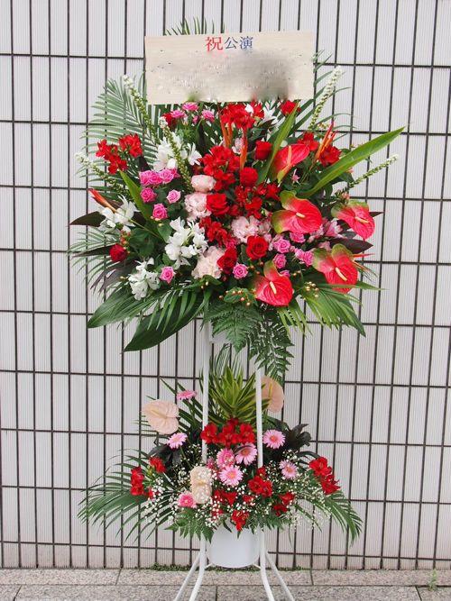 紀尾井町ホール