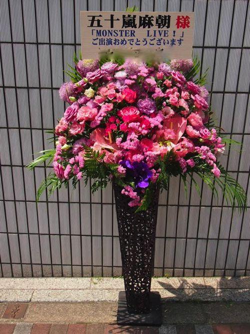 シアターモリエール|スタンド花|スタンドフラワー|フラスタ|新宿 渋谷 全国