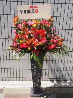 東京ドームシティホール-aian