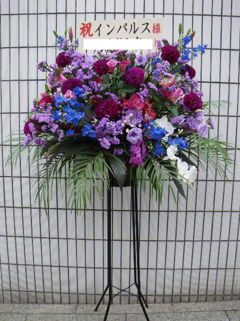 紫15045