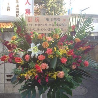 北海道 スタンド花