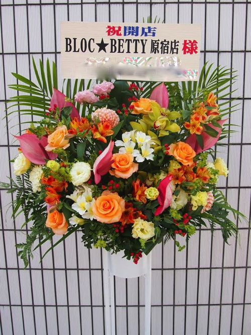 BLOC★BETTY  原宿店様