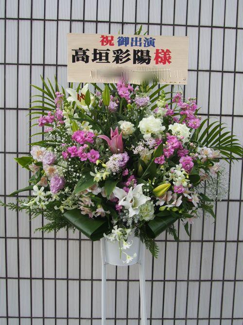秋~冬(10月11月12月)のスタンド花|スタンドフラワー カノシェ59706