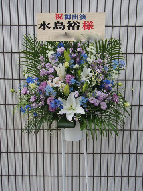 秋~冬(10月11月12月)のスタンド花|スタンドフラワー カノシェ59705