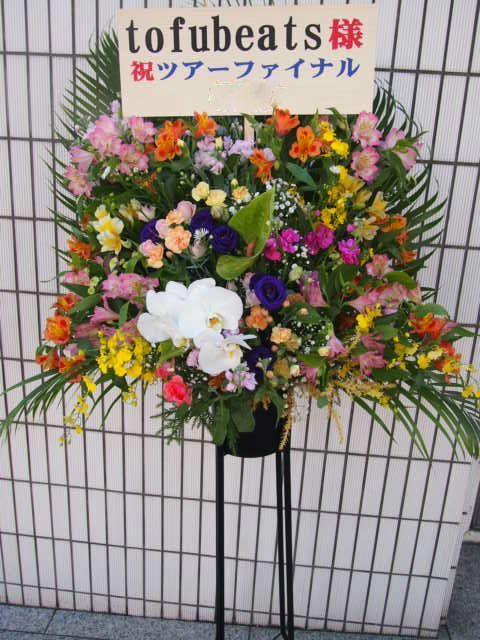 スタンド花|開店祝い花