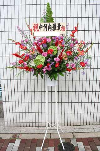 スタンド花 花束 花ギフト 花を贈る フラワーギフト 誕生日花nakasama