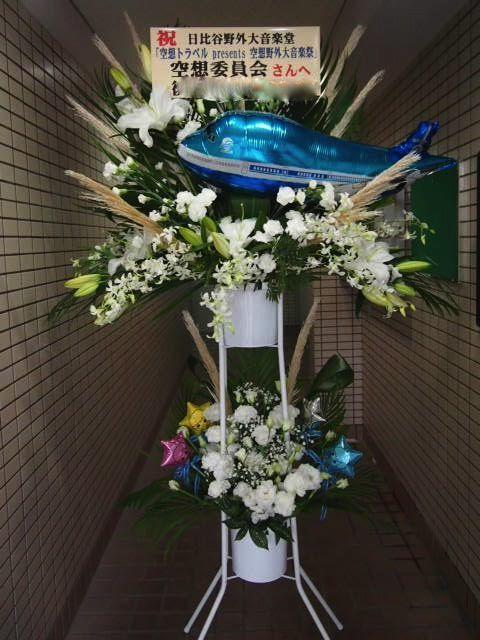 日比谷野外音楽堂|秋のスタンド花(9月10月)|フラワースタンド スタンド花 カノシェ