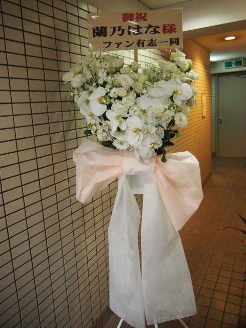 秋~冬(10月11月12月)のスタンド花|スタンドフラワー カノシェ59520