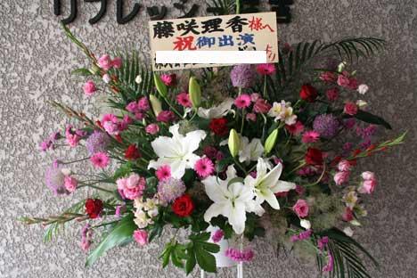 スタンド花 花束 花ギフト 花を贈る フラワーギフト 誕生日花hujisakisama