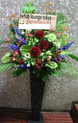 スタンド花 花束 花ギフト 花を贈る フラワーギフト 誕生日花daria-aian