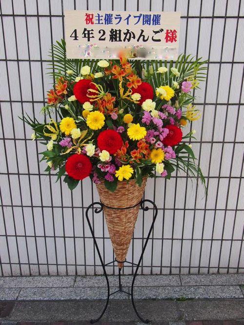 大塚Hearts+ す