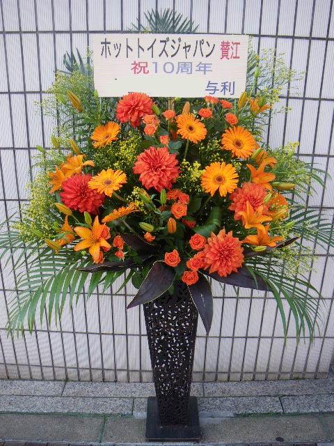 aian-orange