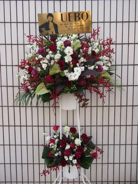 秋~冬(10月11月12月)のスタンド花|スタンドフラワー カノシェ59463(1)