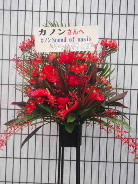 スタンド花 渋谷aube AiiA Theater Tokyo 伝承ホール