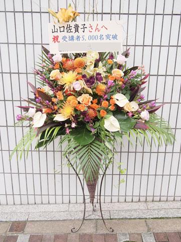 27678全聚徳新宿店