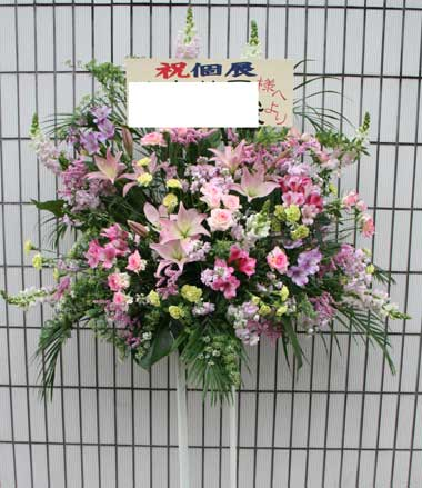 スタンド花 花束 花ギフト 花を贈る フラワーギフト 誕生日花個展