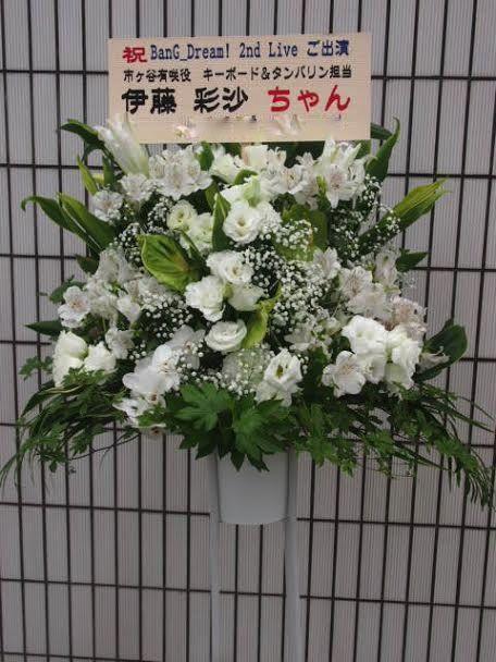 新宿LOFT