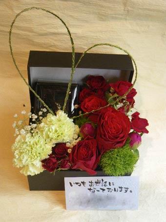box-toshi