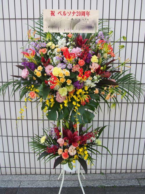 秋~冬(10月11月12月)のスタンド花|スタンドフラワー カノシェ60061