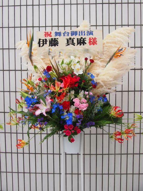 秋~冬(10月11月12月)のスタンド花|スタンドフラワー カノシェ59727