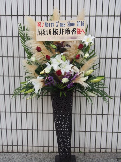 秋~冬(10月11月12月)のスタンド花|スタンドフラワー カノシェ59916(1)
