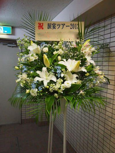 kanekosama1220
