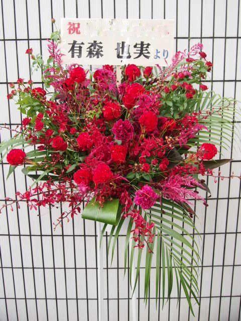 秋~冬(10月11月12月)のスタンド花|スタンドフラワー カノシェ株式会社ス様(1)