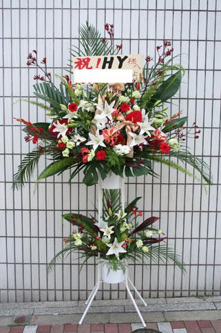 スタンド花 花束 花ギフト 花を贈る フラワーギフト 誕生日花hyさま