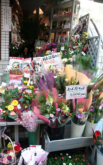 スタンド花 花束 花ギフト 花を贈る フラワーギフト 誕生日花tentou