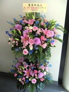 スタンド花 スタンドフラワー フラスタ カノシェ64337-札付